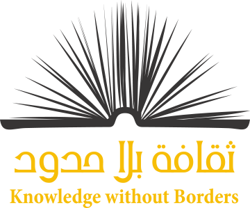 Knowledge Without Borders Logo